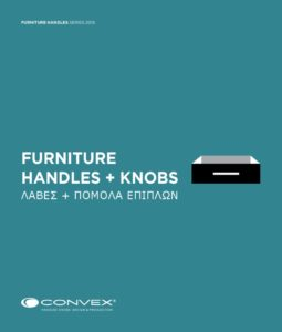 thumbnail of Furniture Handles and Knobs 2017